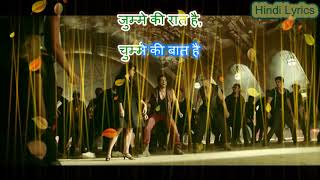 Jumme Ki Raat Hai - Kick (2014) - Karaoke With Hindi Lyrics