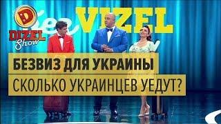 видео Безвизовые страны для украинцев 2017 (топ 10 + полный список)