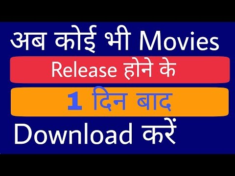 How to download new latest movie HD for...