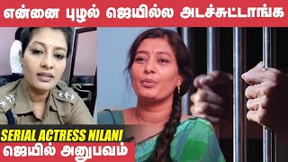 Serial Actress Nilani Reveals