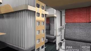 видео Электропоезд «Сапсан» » Жилье в Челябинске