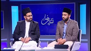 Nashr-e-Ramadhan 2018 - Programme No 1