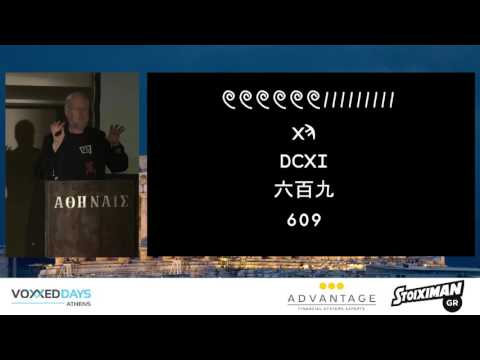Voxxed Athens 2017 ::  Closing Keynote - Numbers