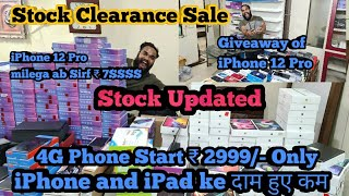 Giveaway of iPhone 12 Pro and Stock Clearance Sale of JJ Communication. 4G Phone start Rs. 3999 only