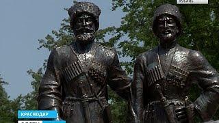 Памятник героям Первой мировой войны открыли в центре Краснодара