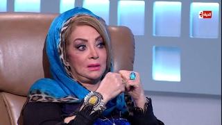 بالفيديو.. زوجة محمود ياسين عن أزمة زينة وعز: أحمد محترم
