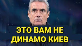 Это вам не Динамо Киев тренер Шахтера некогда не жалуется Новости футбола сегодня