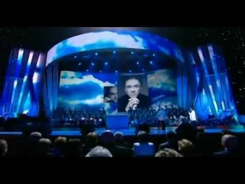 Иосиф Кобзон - Память,память
