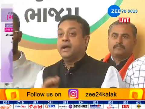 BJP'S Sambit Patra Addressed Media at ahmedabad #ZEE24KALAK