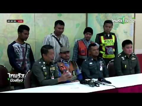 เจรจาลงตัวคดีเหรียญจ่ายค่าปรับ | 23-02-59 | ไทยรัฐนิวส์โชว์ | ThairathTV