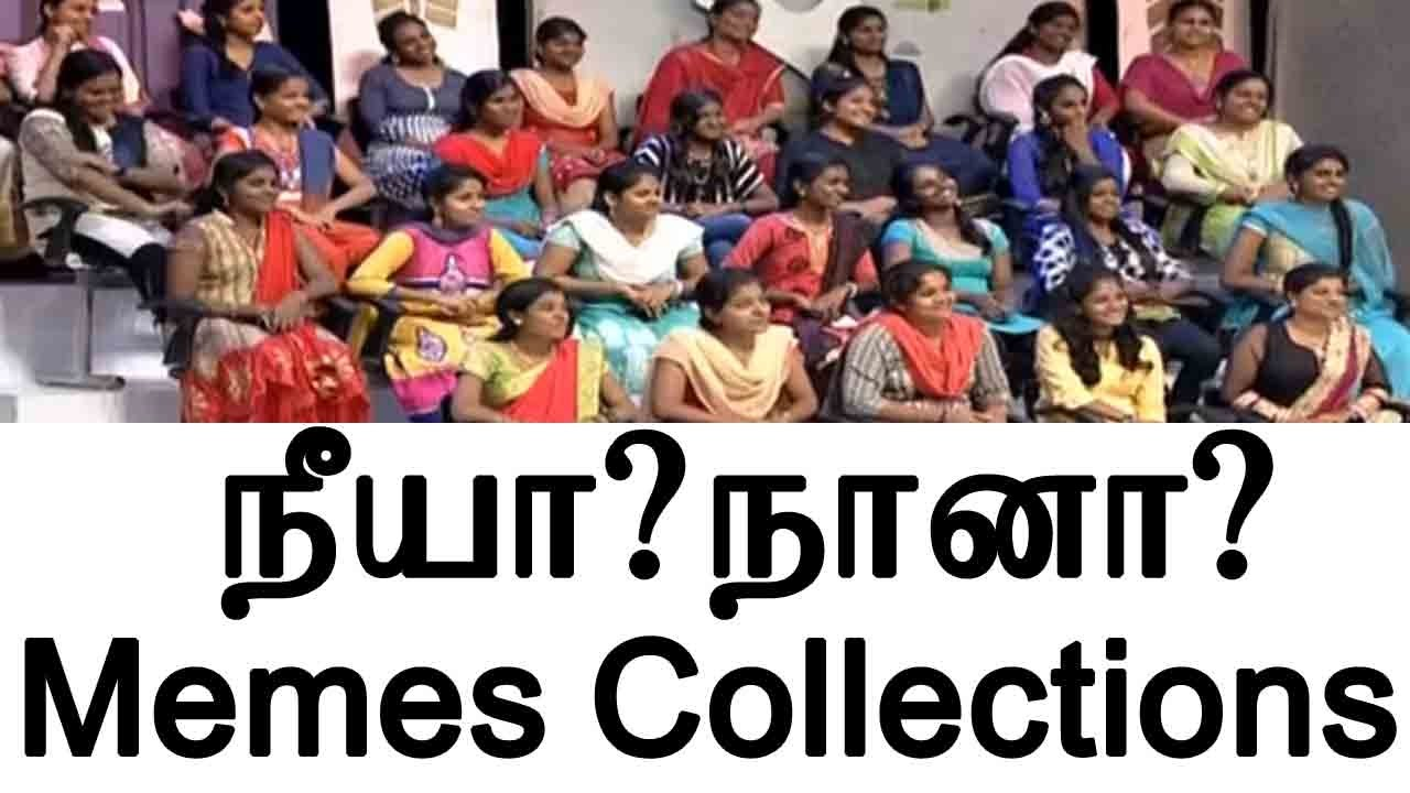 Neeya Naana Girls Dowry Memes | Memes Collection | Neeya Naana 19-03-2017  Episode | Funny Memes by Pakkatv