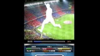 iPhoneアプリ『欧州クラブチームサッカー BEST*ELEVEN+』のチュートリアル(序盤プレイ)動画