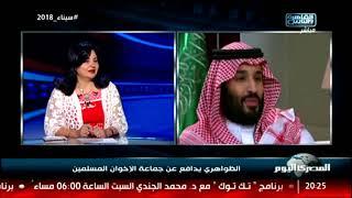 الظواهري يدافع عن جماعة الإخوان المسلمين