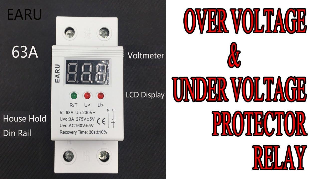 Over Voltage & Under Voltage Protection Relay Urdu/Hindi By Zakria ...