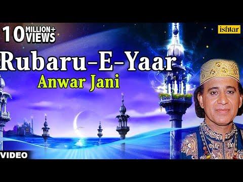 ... Yaar Hu Full Video Songs | Singer : Anwar Jani | Majahabi Qawwali