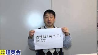 【個性は「待って」伸ばす】 お受験で慶應横浜初等部へ合格するために何...
