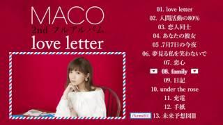 2ndアルバム 『love letter』 2016年9月21日(水)発売 CD+DVD(初回限...