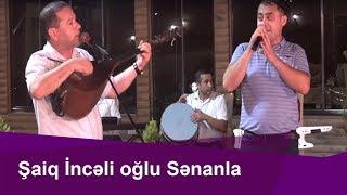 Aşıq Şaiq İncəli  oğlu Sənanla  deyişdi (Könül Körpümüzdə)