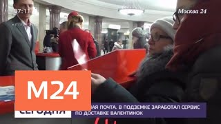 В Москве после ремонта заработала станция метро «Фрунзенская»