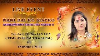 Indore, MP (26 January 2015) | Nani Bai Ro Mayro | Radhaswarupa Jaya Kishori Ji
