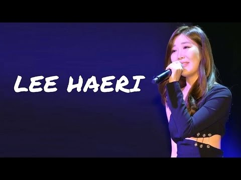 Lee Haeri (이해리)  Live Vocal Range in one minute (C#3 - B5)