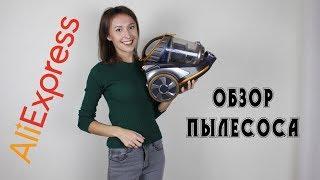 Пылесос с AliExpress WP9005B PUPPYOO || Выгодно ли покупать?