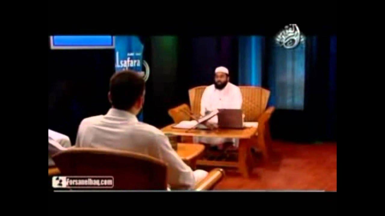 Angel's Blog: Learn Tajweed with Yasir Qadhi- (Episodes 26-30)