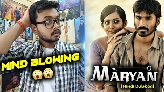 Maryan Movie Review In Hindi | Dhanush | Parvathy | By Crazy 4 Movie