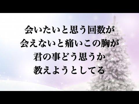 クリスマス ソング back number mp3