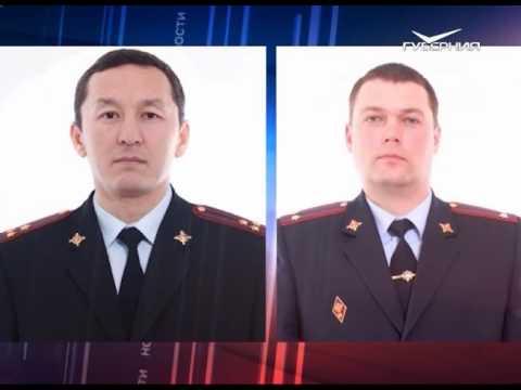 Кадровые назначения в структуре региональной полиции