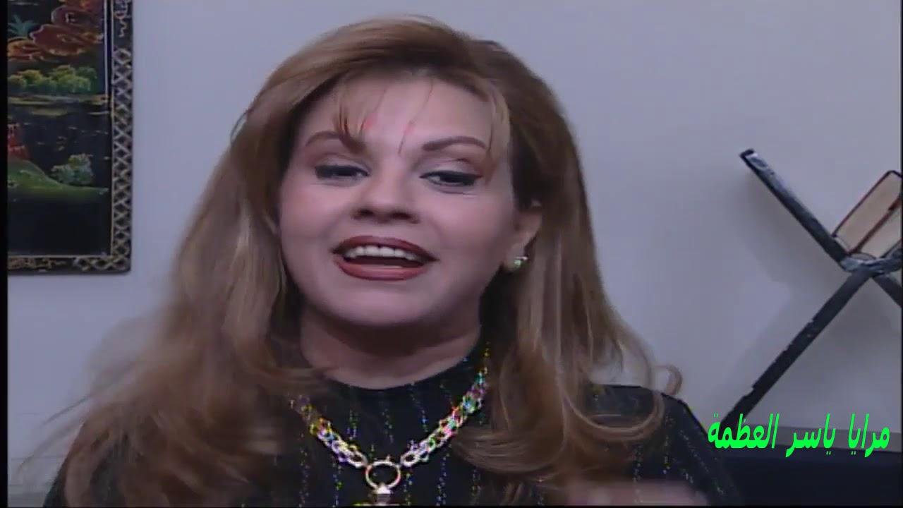 مرتي بتحب التجارة يا عيني على هيك تجارة - مرايا ياسر العظمة