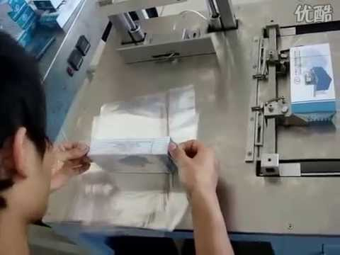 Semi automatic Cellophane Wrapping Machinery For Condoms Packets With Easy Tear Tape