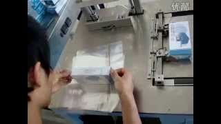 Video Semi automatic Cellophane Wrapping Machinery For Condoms Packets With Easy Tear Tape download MP3, 3GP, MP4, WEBM, AVI, FLV Juli 2018