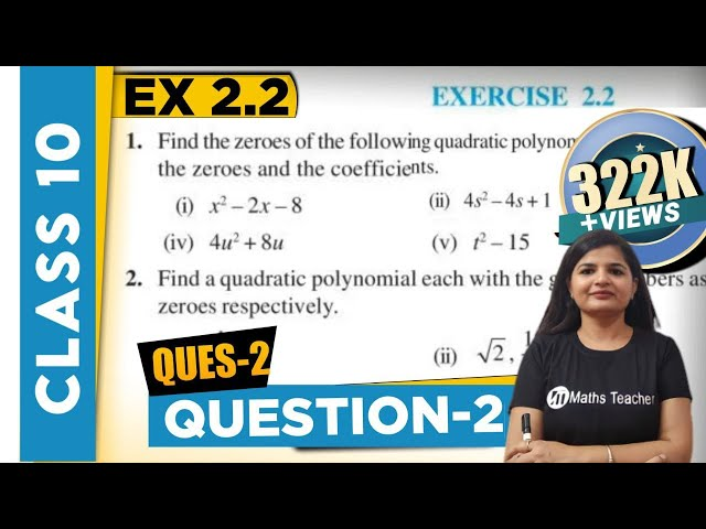 Polynomials | Chapter 2 Ex 2.2 Q - 2 | NCERT | Maths Class 10th