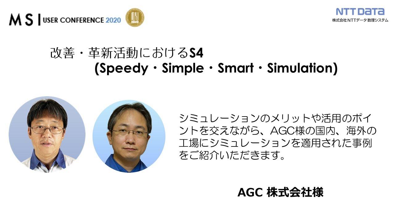 会社 agc 株式 AGC(株)【5201】:企業情報・会社概要・決算情報