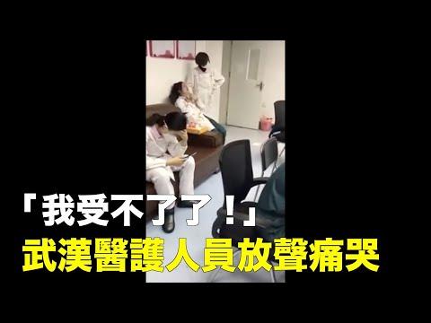 中共央视抗疫剧背离实情 大陆民众呼吁停播(图)