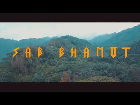 SAB BHANOT - My Year by Sab Bhanot