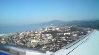 видео Авиакомпания Якутия в Москве — рейсы, представительства