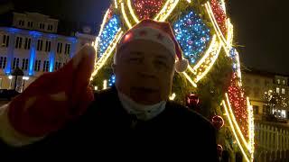 Didysis Kalėdinis išpardavimas!!!