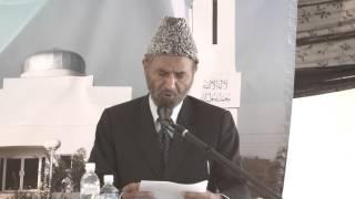 Malik Lal Khan Sb