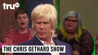 The Chris Gethard Show - A Jay Leno Intro | truTV