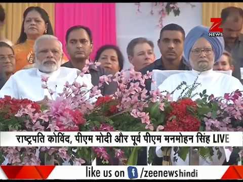 Dussehra 2017: President, PM, VP, Manmohan Singh attended Ramleela celebrations at Red Fort Ground