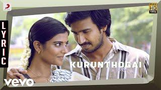 Idam Porul Yaeval - Kurunthogai Lyric | Vijay Sethupathi, Vishnu