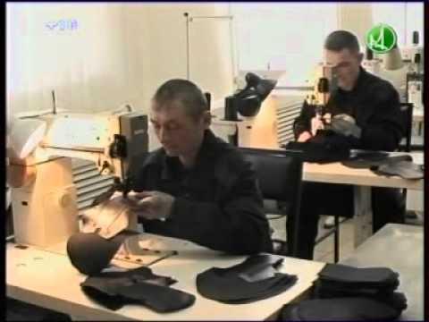 Открытие ПУ в ИК-29