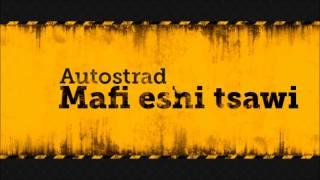 Mafi eshi tsawi مافي شي تسوي