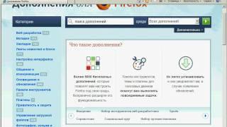 Браузер Mozilla Firefox 3.5.3. Вступление (1/10)