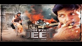 Phir Hogi Pyaar Ki Jeet - Full Length Action Hindi Movie