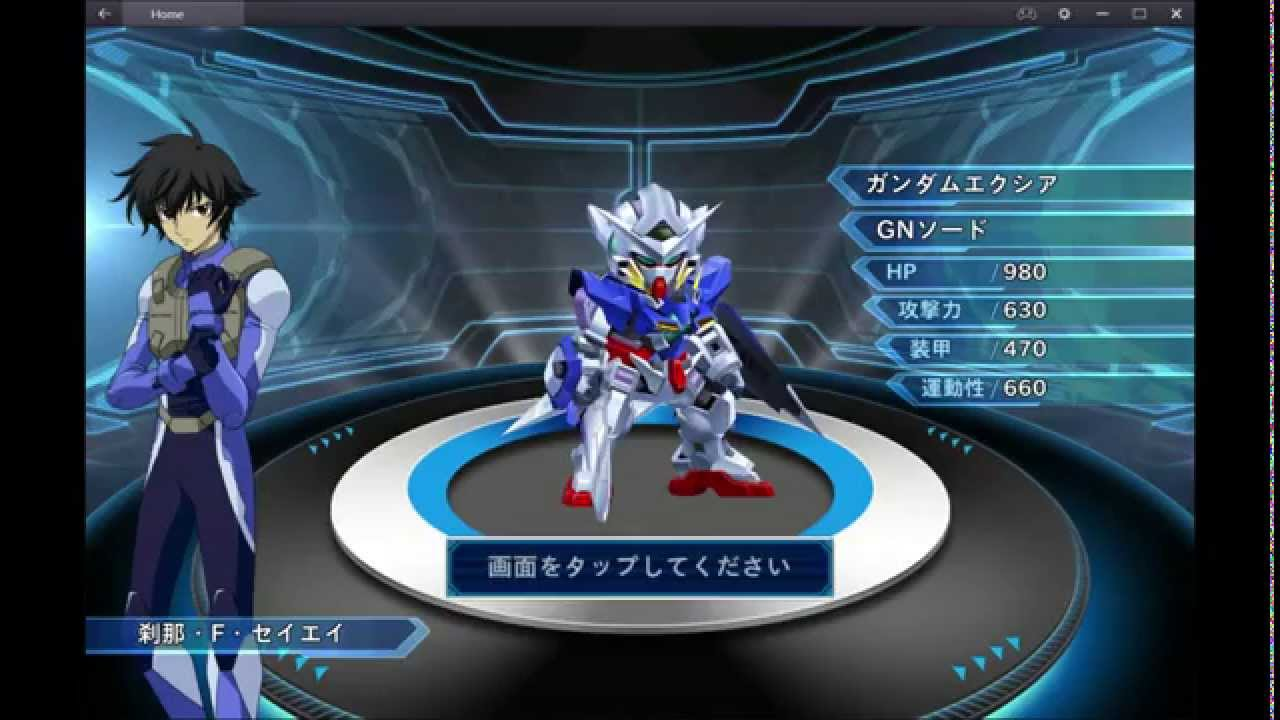 Dai-4-Ji Super Robot Taisen S (Japan) ROM (ISO) Download ...