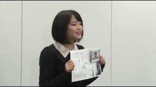 広瀬すず 「ゼクシィ」7代目CMガール オーディション映像