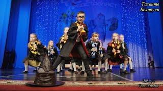 "Театр танца ""Колибри"". ""Гарри Поттер"". Конкурс танца  ""Весенний переполох"". Минск-2020."